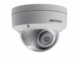 IP камера Hikvision DS-2CD2123G0-IS 2.8mm